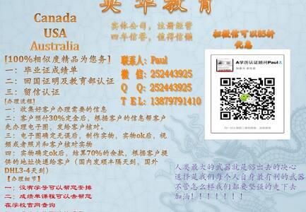(澳洲大学毕业证)Q/微252443925办理澳洲墨尔本大学毕业证成绩 - Leuchtturm