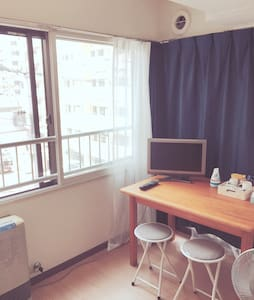 Long-term stay discount! Free Wi-Fi Apartment! - Chuo Ward, Sapporo - Appartamento