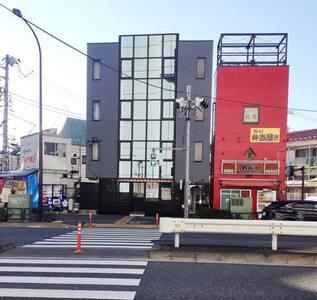 Shibuya is only 3km away! - Altro