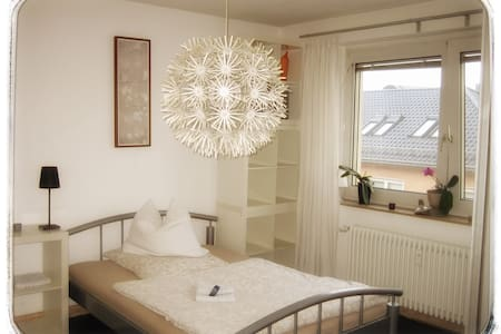 Central room in downtown Frankfurt! - Wohnung