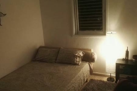 Cozy City Life- 1ROOM - Netanya - Byt