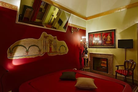 Residenze Gregoriane - Araldica - Apartment