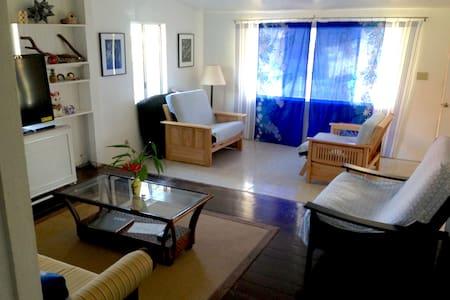 Lanai Gem 3-Bdrm Plantation Home Near Town Square - Lanai City - Apartment