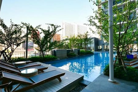 MRT 2 Mins to Central Pharam 9 , Fortune - Bangkok - Apartment