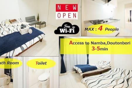 [3min]Namba,Dotonbori/USJ/WiFi Free/道頓堀,難波,心斎橋 - Appartement