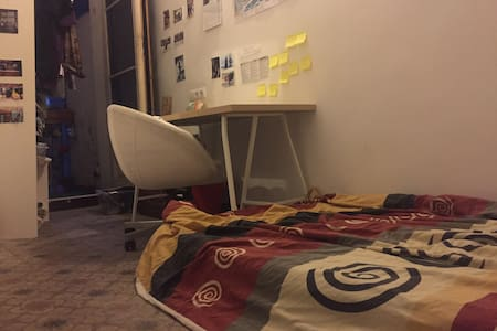 Charming Private Room in City Centre. - Barcelona - Apartamento