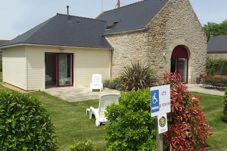 Gîtes Domaine du Guern - Berric - Casa