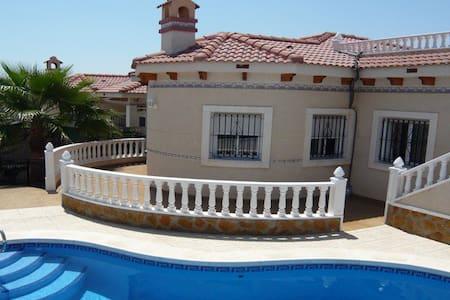 Villa w/Pool IN COUNTRY 10 MINS TO BEACH 10 - Pinar de Campoverde - Villa