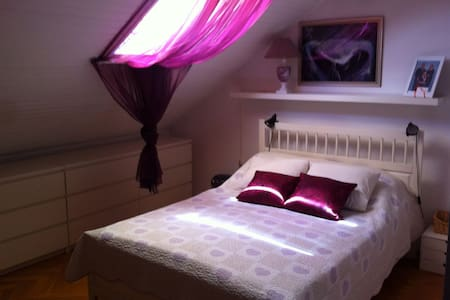 Beautiful and Cozy 2 bedroom flat in Zagreb - Apartament