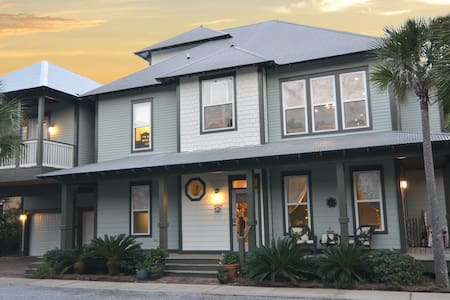 Best Value on 30A - Fall SPECIAL OFFERS Available! - House
