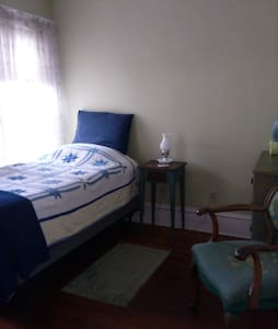 Comfy twin bed, private - Apartamento