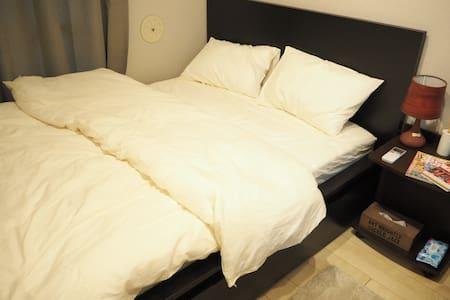 Renovated apartment in Shinjuku! 5,500yen / 2ppl. - Apartemen