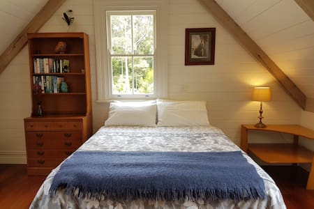 Boobook Mountain Cottage  (Bellawongarah, NSW) - Bellawongarah