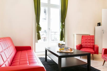 Apt avec balcon aménagé hypercentre de Nantes - Nantes - Wohnung