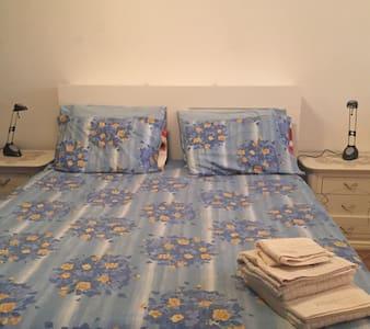 Mini accogliente - Reggio Emilia