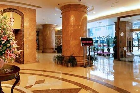 泸州巨洋五星级酒店新时代客房 - Apartamento
