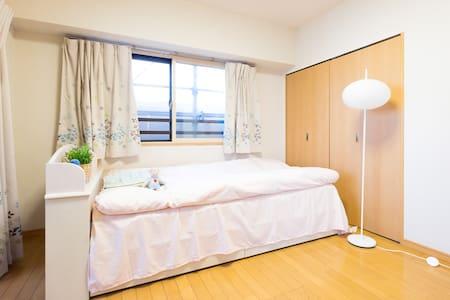 3mins to Asakusa Temple 70㎡cozy apartment 2bedroom - Taitō-ku - Apartment