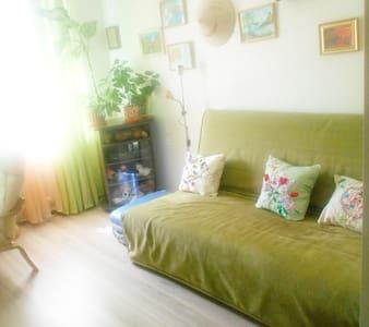 комната в квартире хозяйки - Wohnung
