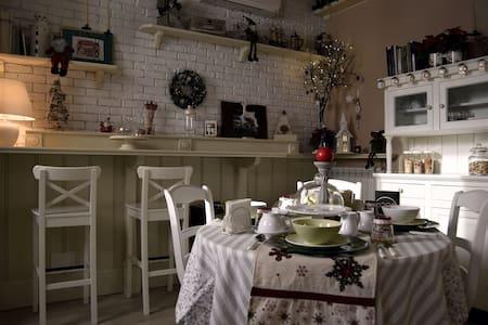 Serendipity / room 1 - mare, centro - Pescara