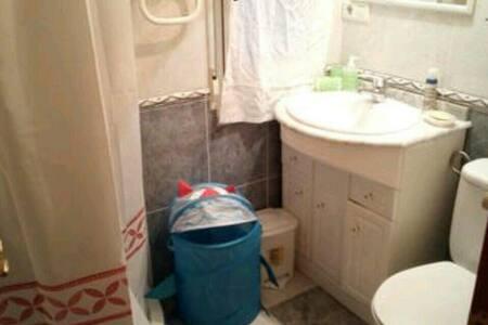 Hab doble con baño privado - Ponferrada - Apartment