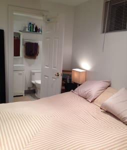 Appartement entrée privée Montréal - Mont-Royal - Maison