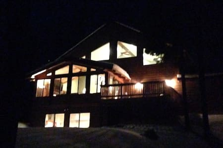 Find Serenity in the Northwoods! - Conover - Haus