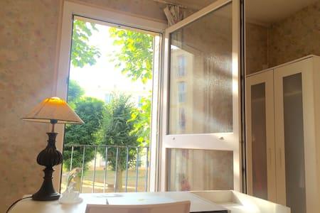 Chambre près Aéroport Orly et Paris - Orly - Apartment