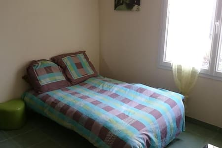 Chambre privative au calme - Bouguenais - Talo