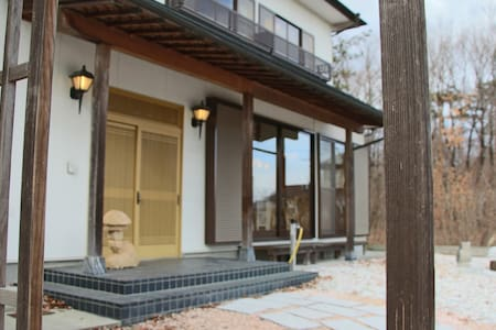 那須NASU BEAUTIFUL MODERN TRADITIONAL - Haus