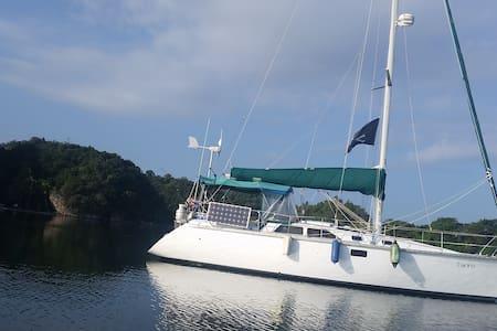 Amanecer en un velero Samana' - Tekne