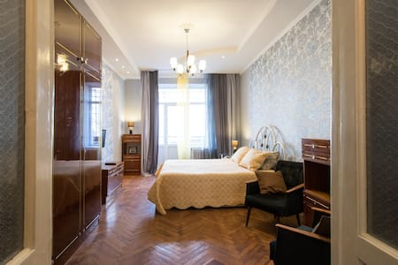 cozy room in the center of city - Kharkiv - Apartamento