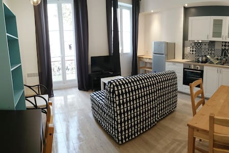 Beautiful apartment close Marseille downtown - Marseille - Appartement