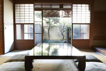 Rural Traditional Japanese House - Talo