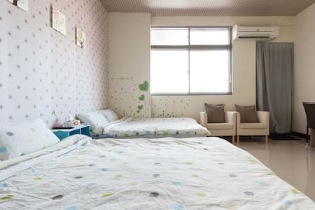 5 mins to MRT Daqiaotou Station 3~6 room - Wohnung