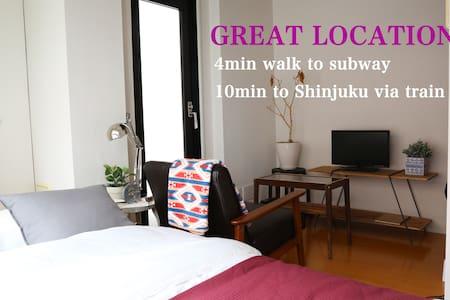 Comfort&Great Access Shinjuku sta/4min to subway - Shinjuku