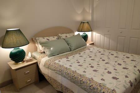 Cozy Room - Apartment