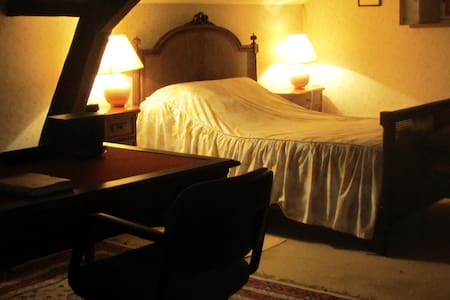 Agréable chambre,  au calme à la campagne - Vouneuil-sur-Vienne - Leilighet