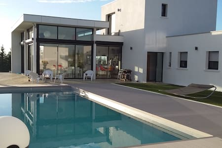 Villa contemporaine spacieuse et agréable - Montauban - Dům