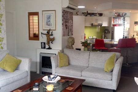 Close to airport, city & bus! - Christchurch - Bed & Breakfast