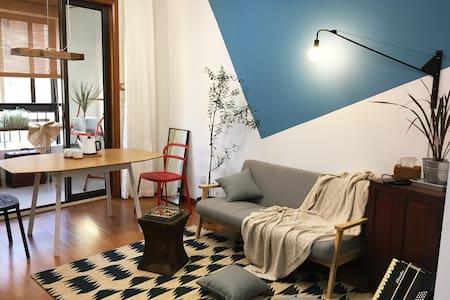 SKYROOM— Jiaotong university Designer apartment - Shanghai