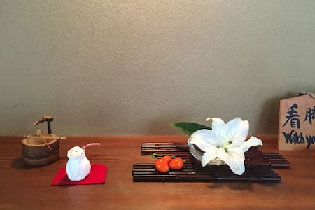 Traditional Kyoto culture experience!+Breakfast! - 京都市