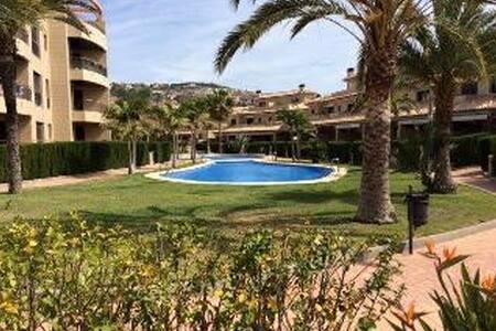 Luxury new apartment in 'Jardines de Gorgos-Javea' - Xàbia - Apartment