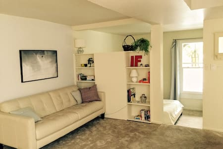 Roomy oasis in trendy Dolores Park/Castro/Mission - San Francisco - Apartment