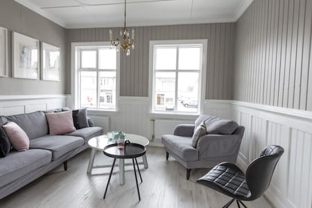 Luxury House in the center of the town. - Vestmannaeyjabær - Villa