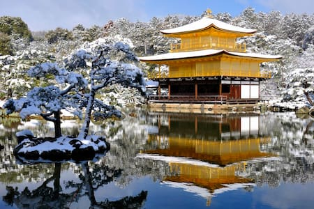 Kinkaku-ji is 5min on foot.Privately reserved. - Appartement