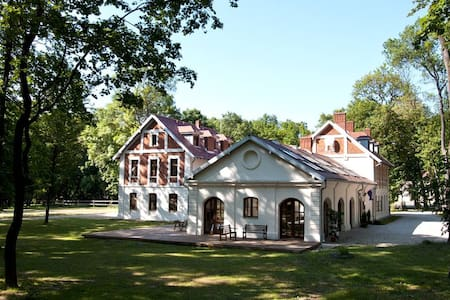 Dom i Biblioteka Sichowska -- Pani Marii - Daire