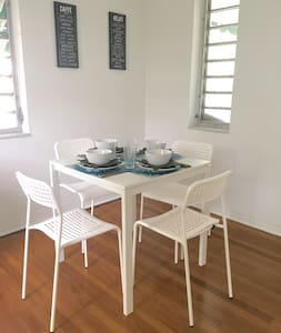 Private room next to Las Olas Blvd - Appartement