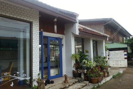 Cheap Stay in Trat - Haus