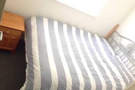 Comfy double-bed room - Nottingham - Huis