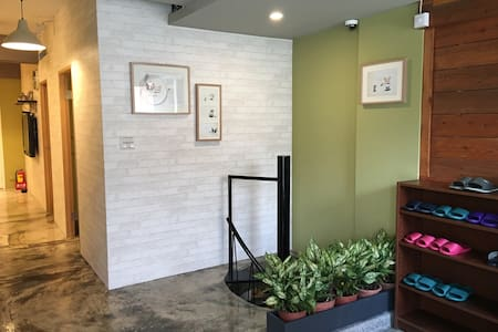溫暖四人的家 - 台北市 - Apartment